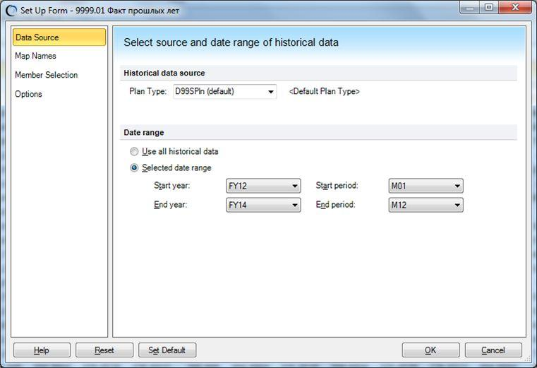 Data Sourse Hyperion Predictive Planning