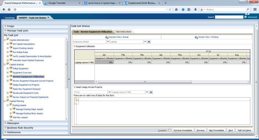 review_equipment_utilization