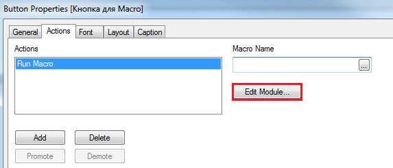 edit_module_macros_qlikview