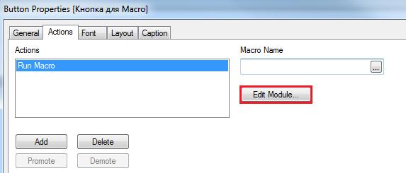 edit_module_macros_qlikview