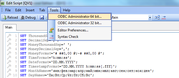ODBC_Administrator_64_bit