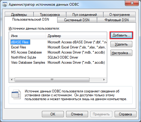 how to add odbc connection