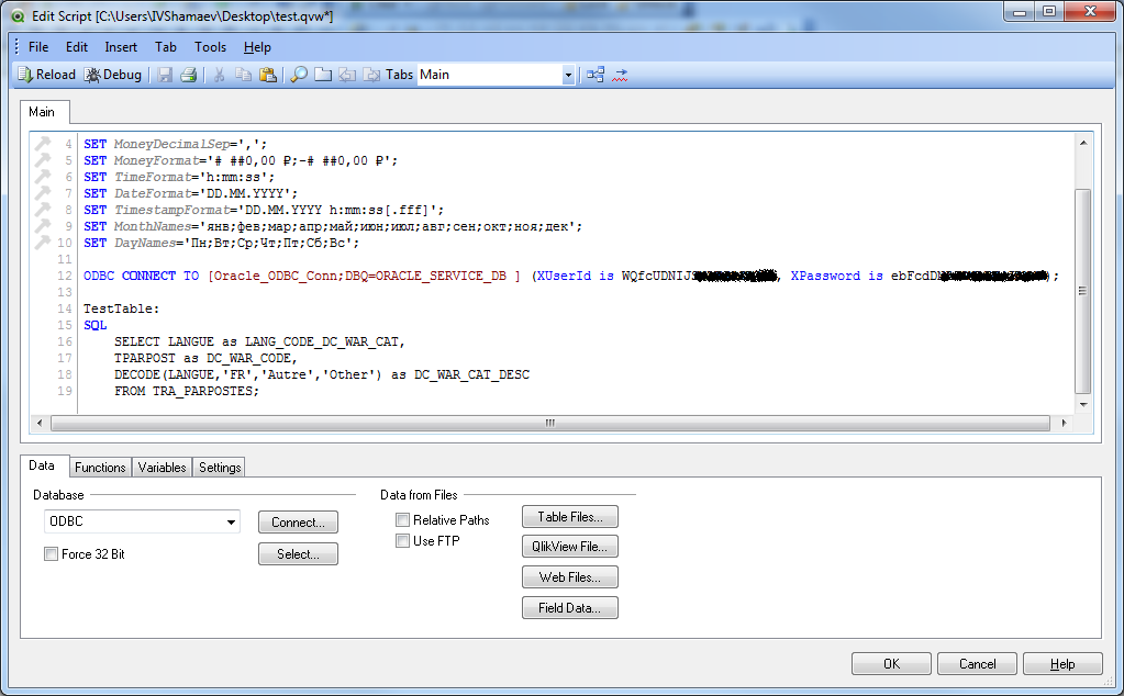 4_sql_example_from_oracle_db