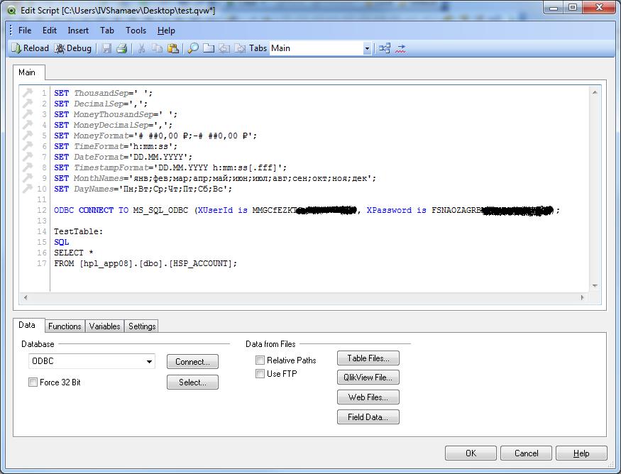 4_testing_sql_query_ms_sql