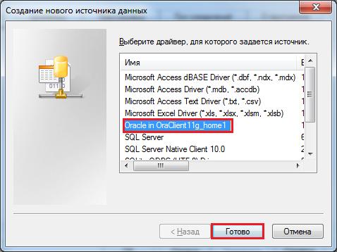 6_select_driver