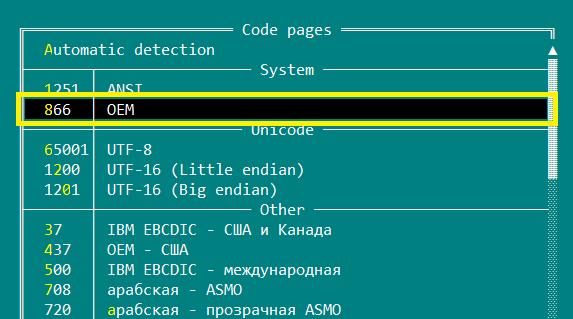OEM_code_page