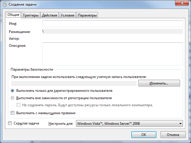 Автоматизация запуска QlikView приложений