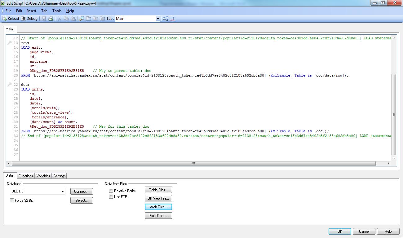 qlikview_script_data_from_yandex_metrika