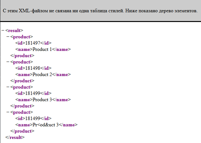 qlikview json to xml. Загрузка json в qlikview через xml