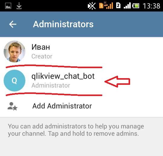Добавляем бота в качестве администратора в Telegram-канале (через мобильное приложение)