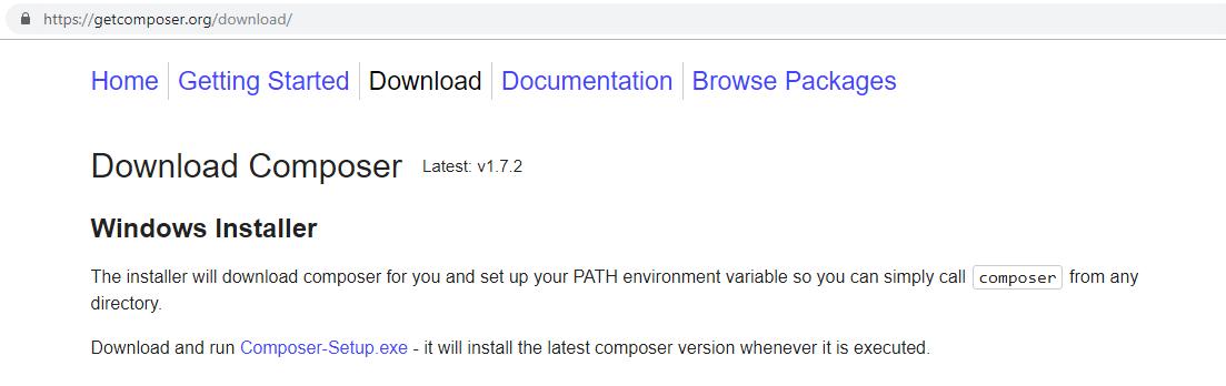 Скачивание Composer - инсталлятор для Windows